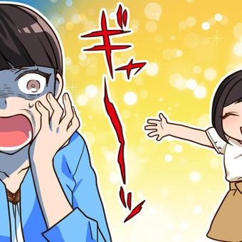 みてみて~ダンゴムシ~♪ ・・・ぎゃー(((( ;゚Д゚)))