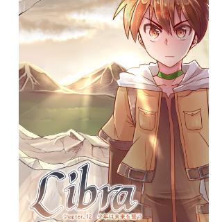 Libra Chapter12 少年は未来を誓う