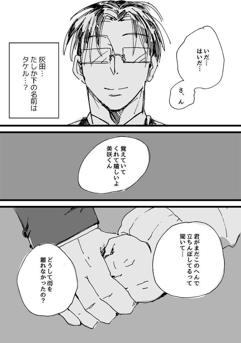 vol.05 [売り物]