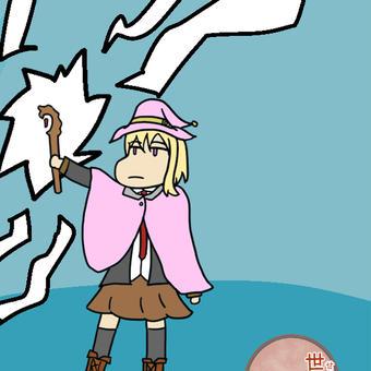 【オリキャラ】すごそうな魔法【せかへい】