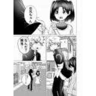 木ノ下と少女