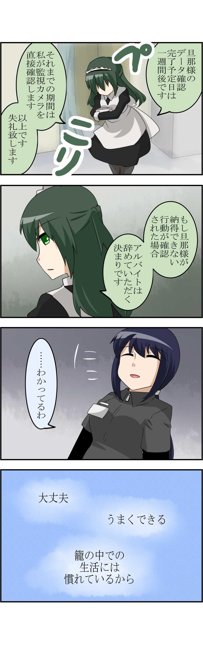 第31話「ハートフルフレンズ①」