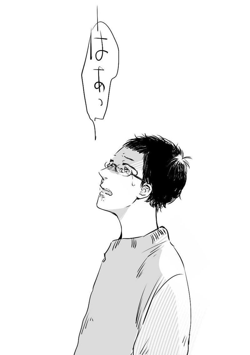 『高温恋愛』杏