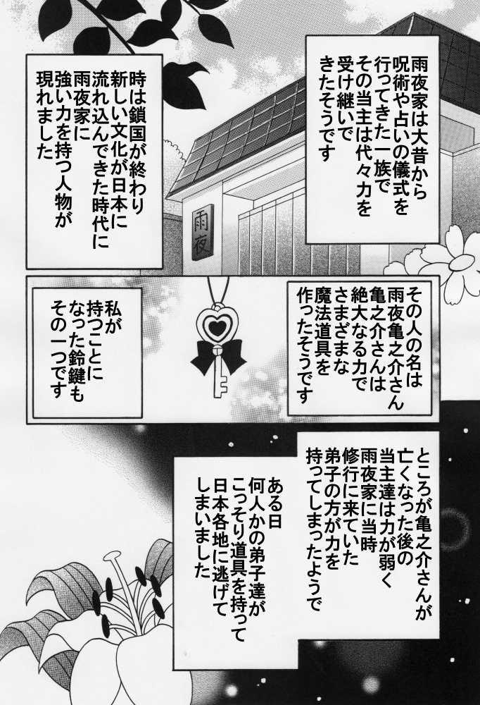 第2話:夜の美術館へ侵入せよ!(その1)