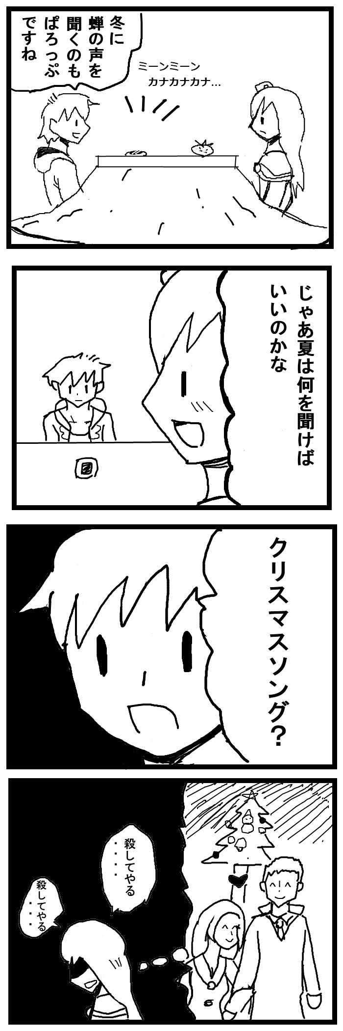 肺太郎11~15話