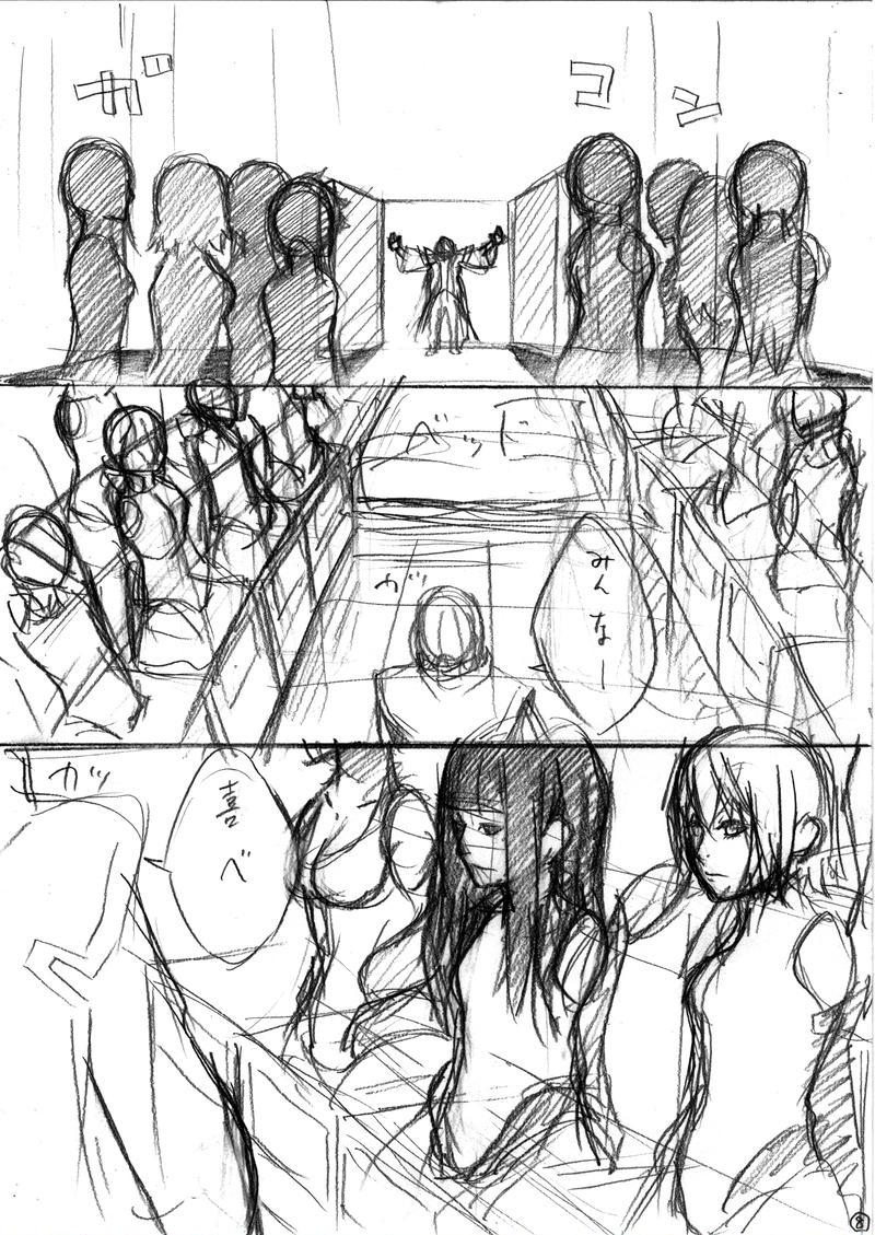 『消えた王女』第4章 アナ ハンネス皇子