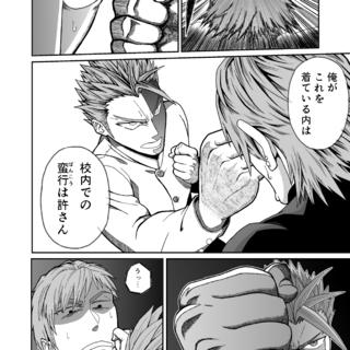 アズマ精進シマス1-4