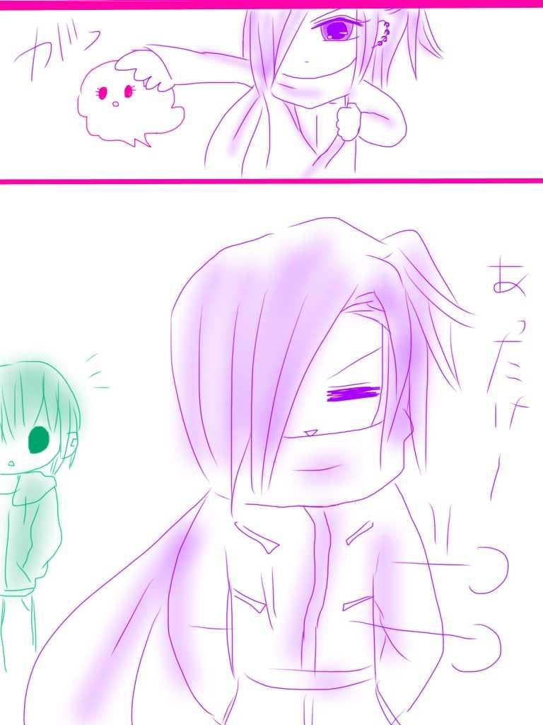 ☆8☆恋は嵐とともにww2