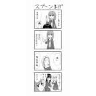 エスパー少女リスコちゃん11