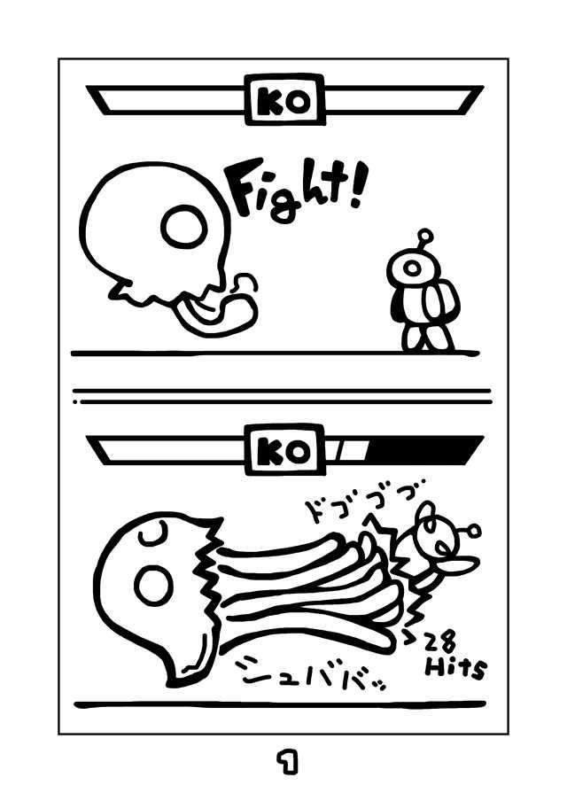 Planet Explorer -street fight-