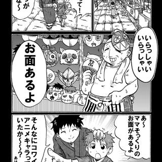 MURDER CASE COMIC 02 キヨンド
