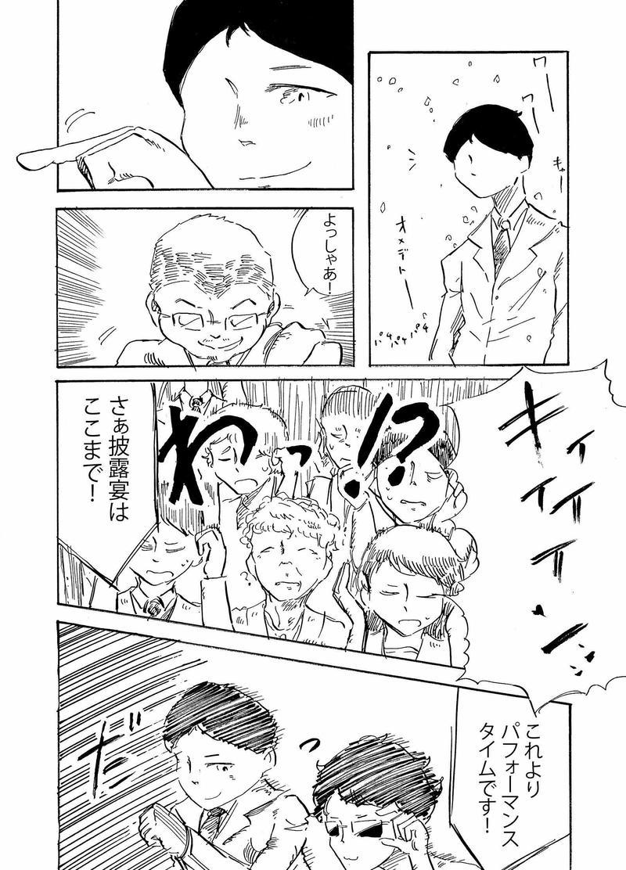 第6話〜エピローグ〜「冒険部」