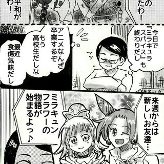 お題【卒業】