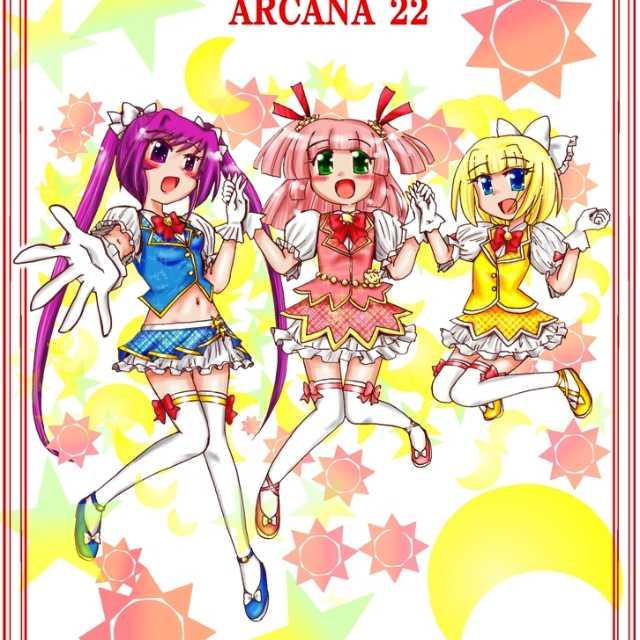 Arcana22