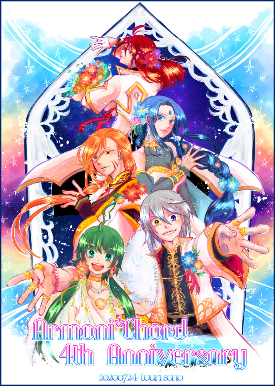 Armoni*Chord☆4周年!
