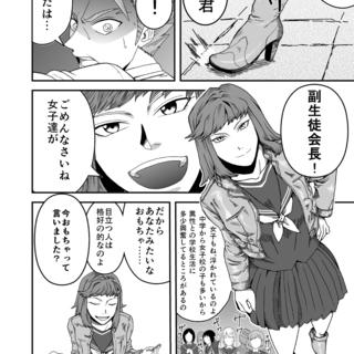 アズマ精進シマス1-2