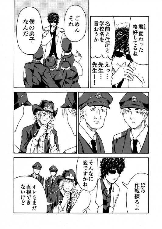 ■第13話■ロードの解放運動 前編