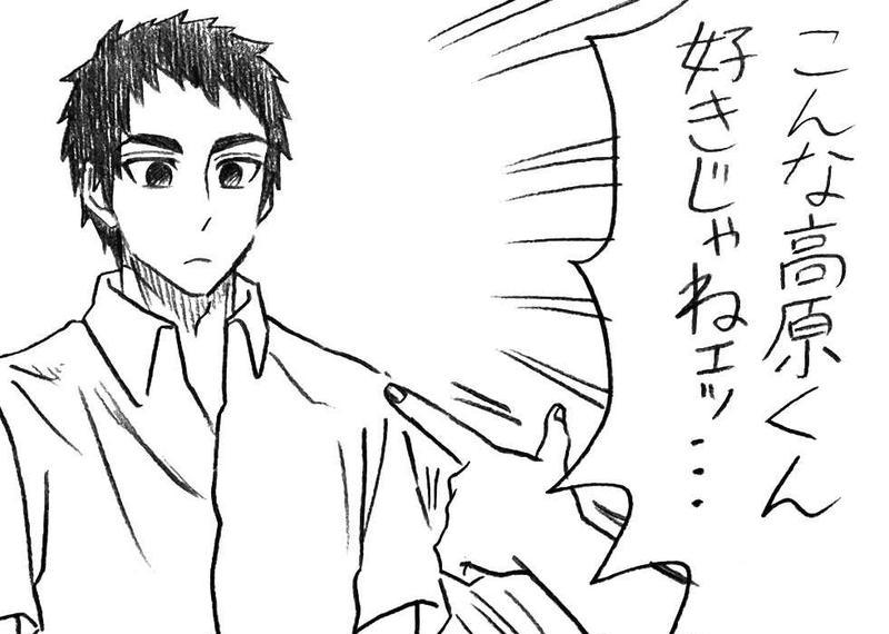 嘘☆最終回