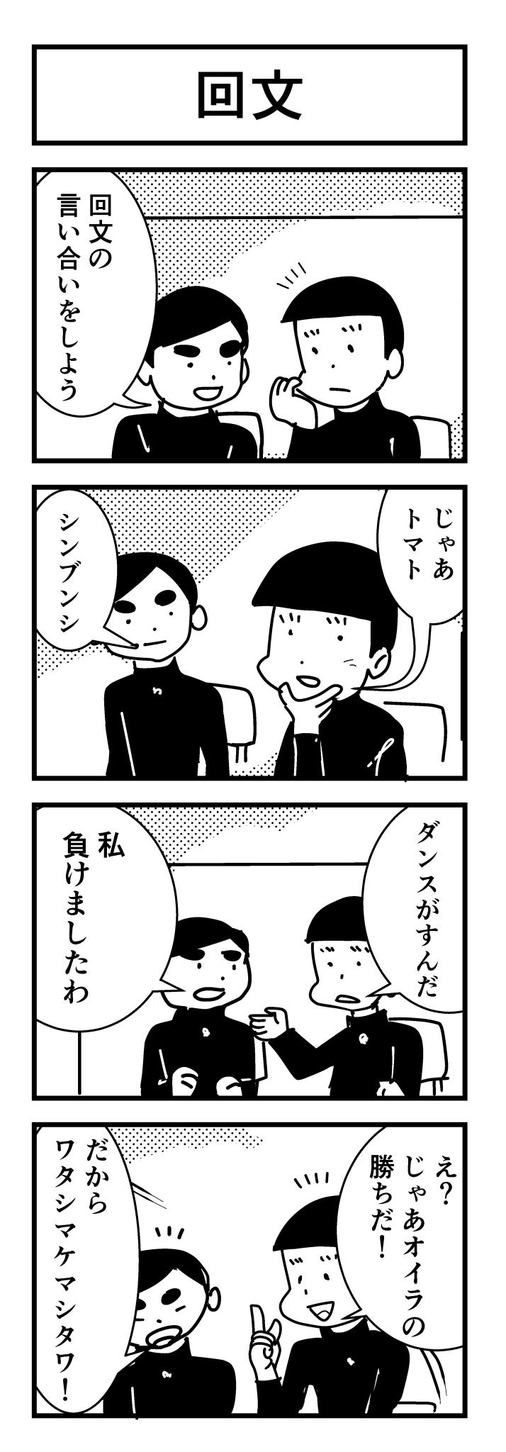 マー坊 第1集