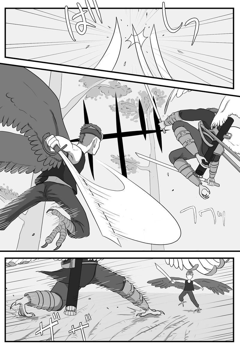 第十五話【逃避】