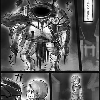 恐怖の首無し騎士