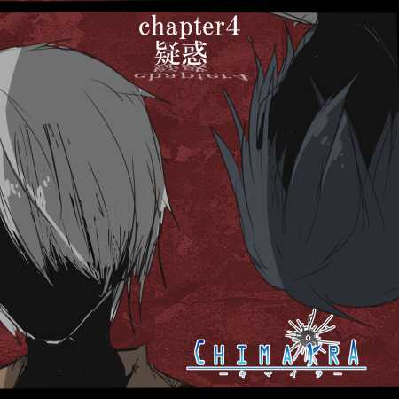 chapter4