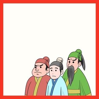 第23話 趙雲 子龍