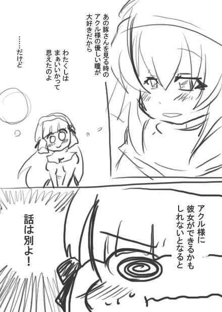 64話・らくがき漫画