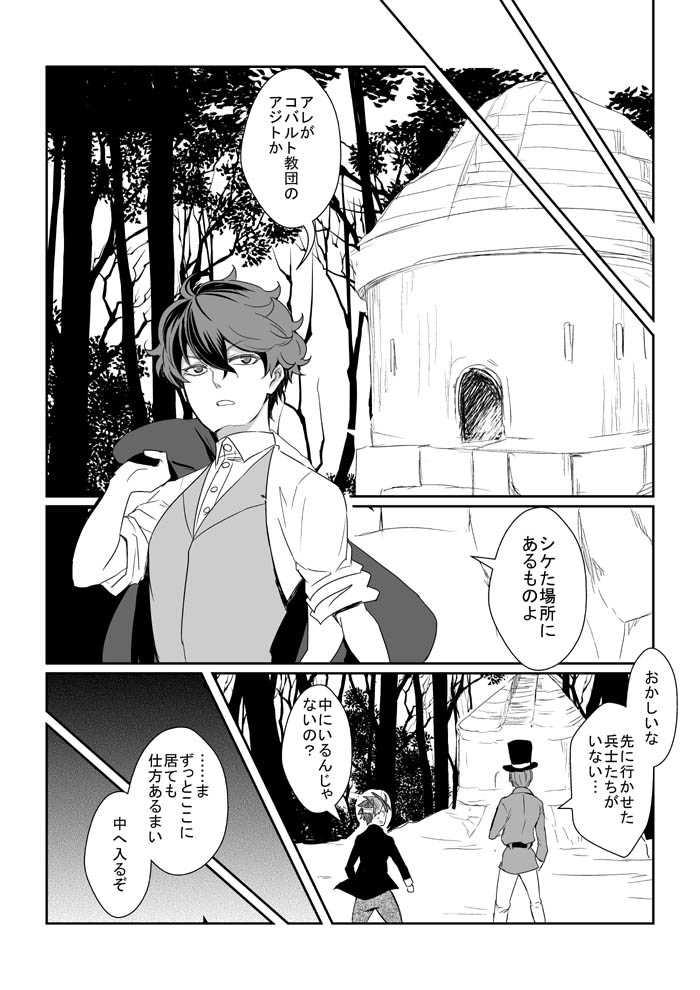 Scene 05