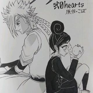 月獣姫 第7話 前編