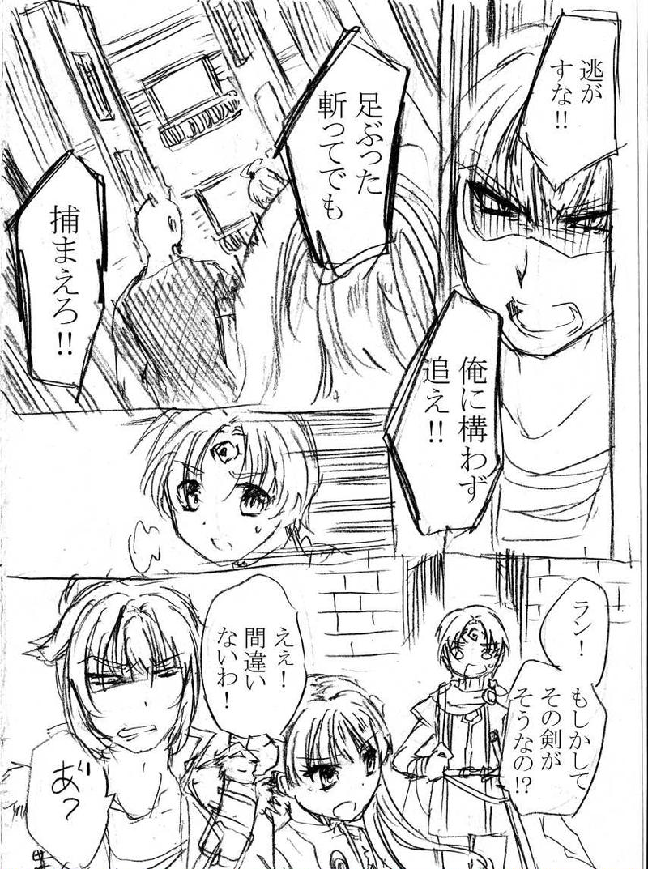 二話(1)