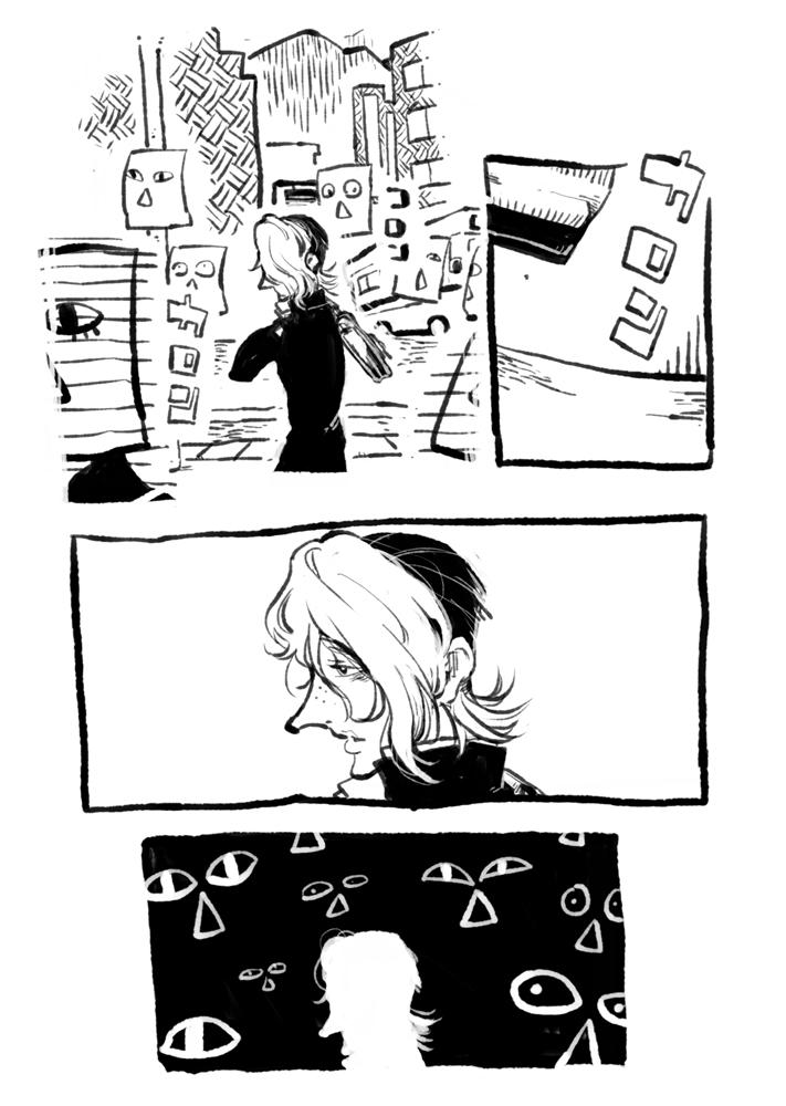 現実からの逃げ道