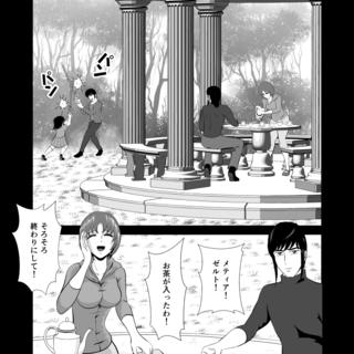 第57話 暗黒の大陸(12)