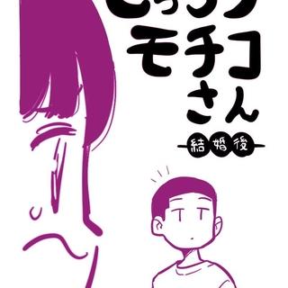 #4「最終回のドラマ」