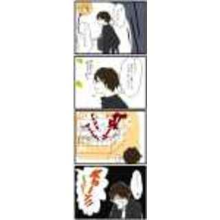 幽霊ちゃん(②‐終わり‐)