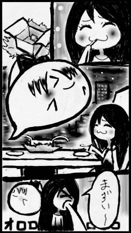 第1話 アンナとリンゴ