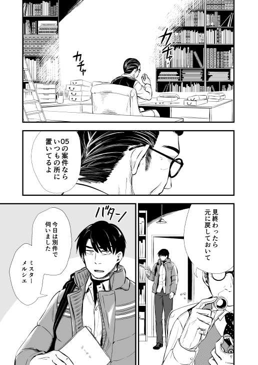 EBD②_1