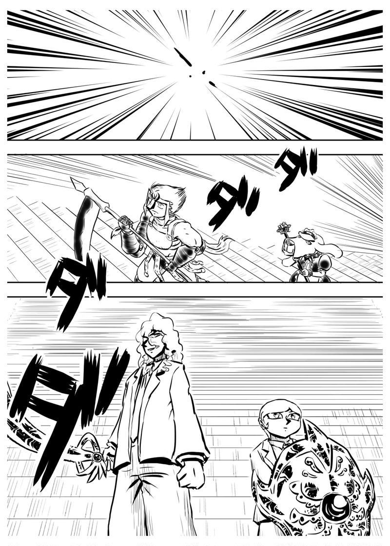 教師・天使激突編 6