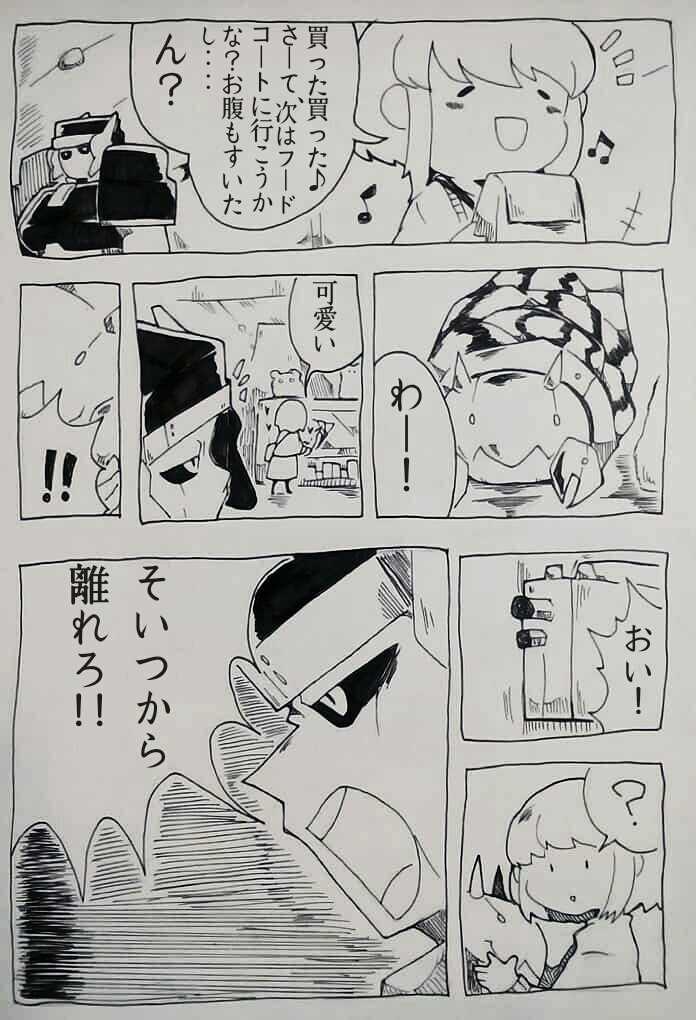 第4話:デパートで乱闘!?
