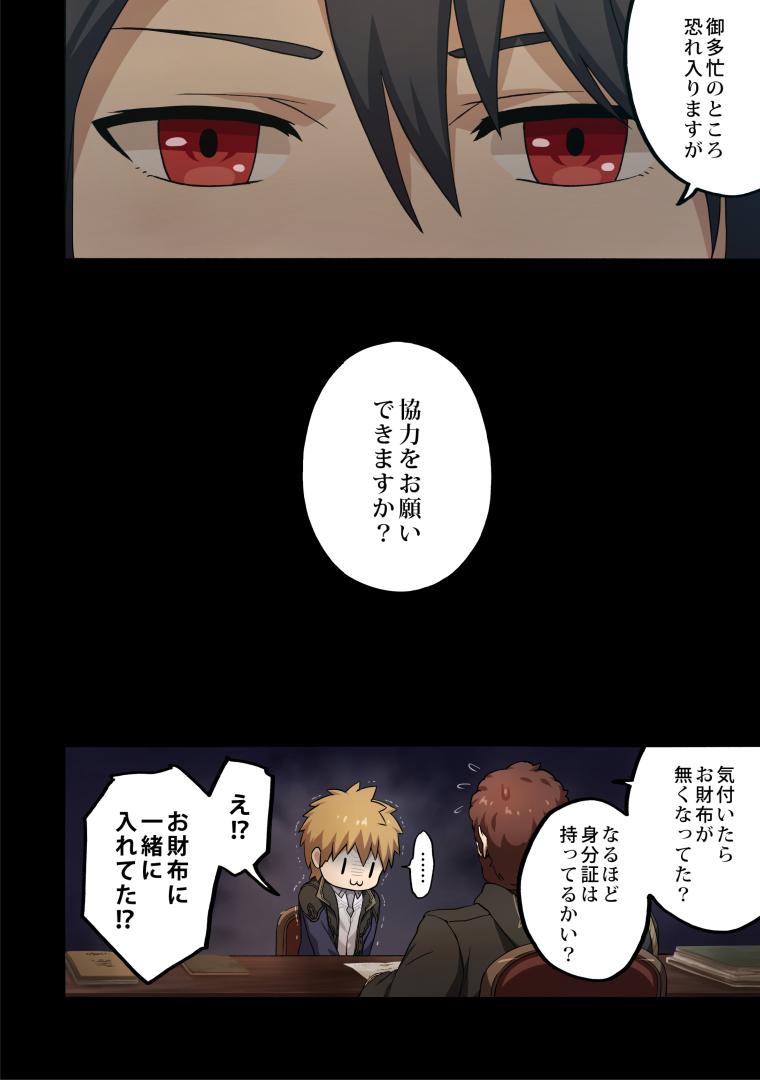 episode.4(2018.07.6 加筆修正)