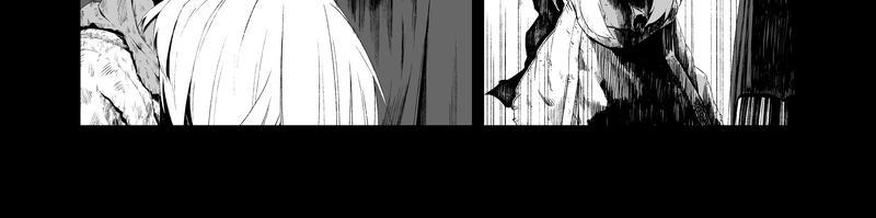 ゾールケイン Vol.- 16~21