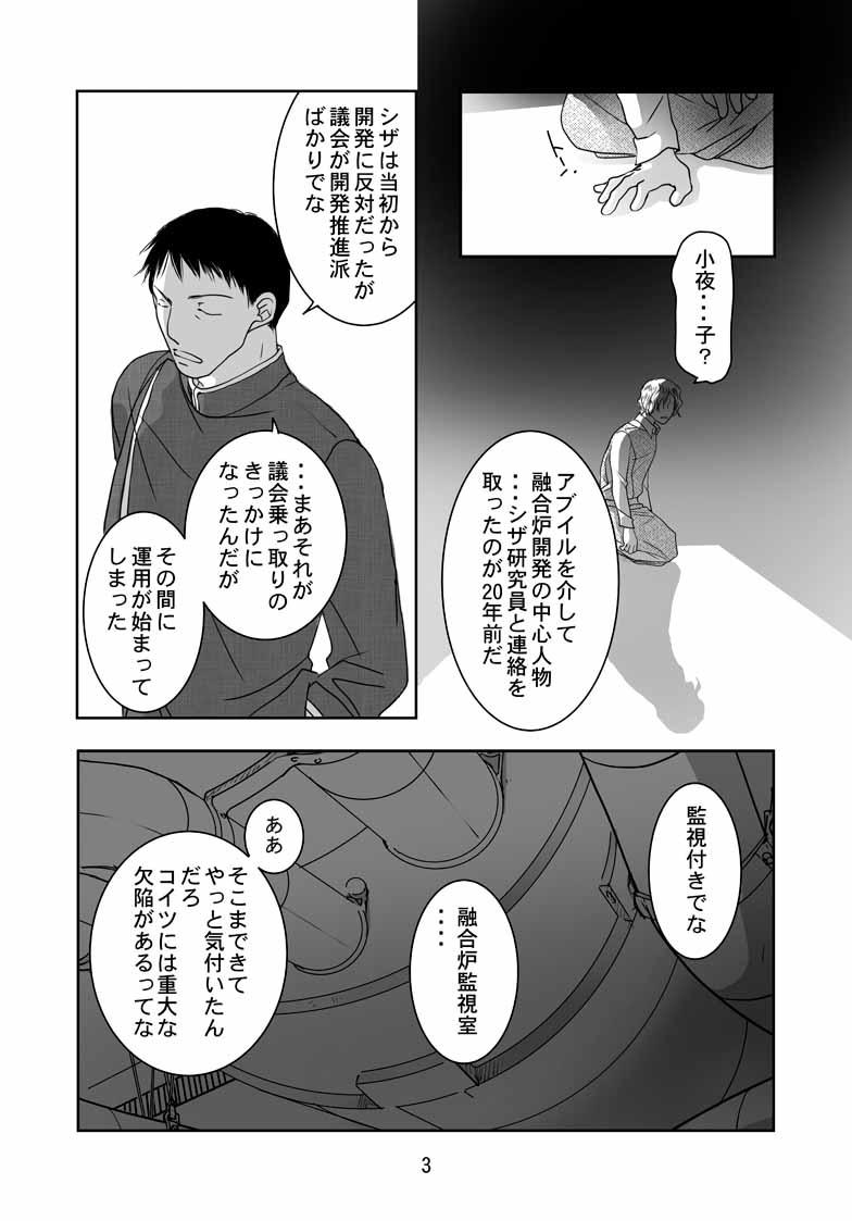 №24(1)