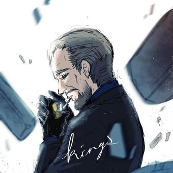 【特別なイヌ】キングス