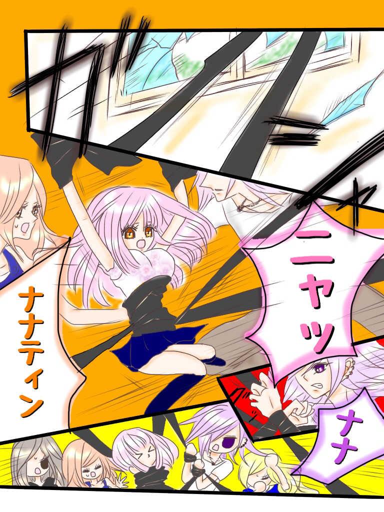 ☆26☆嵐の前ぶれ2