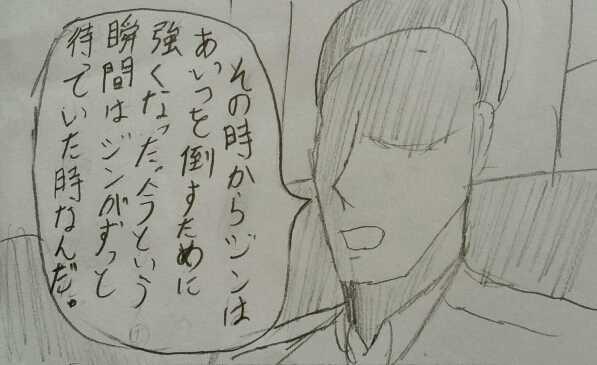 派遣戦士~第6話~4