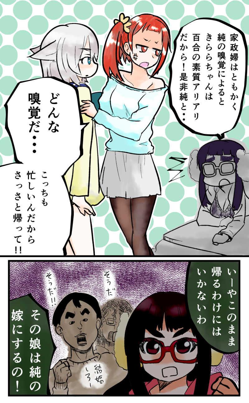JUN(下)