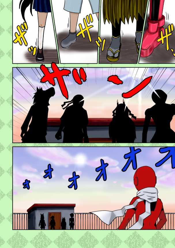 変身1:単色戦隊レッドレンジャー