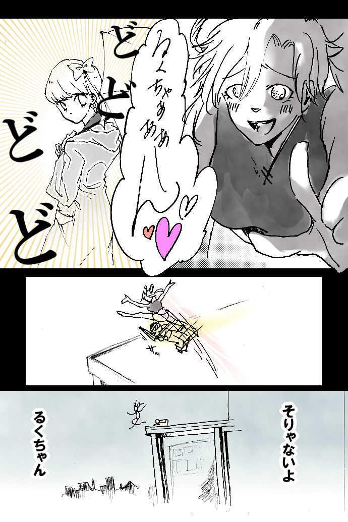 No.2「釆女 真美」