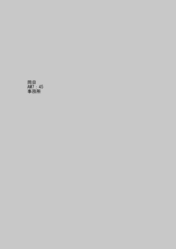 【BL】電気のちから
