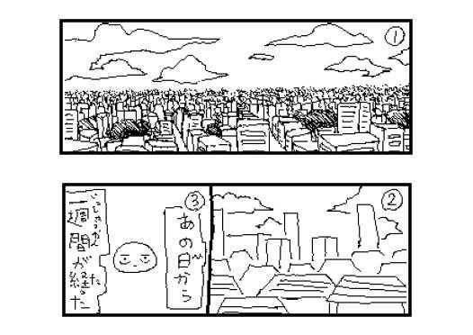 第18話(最終話)